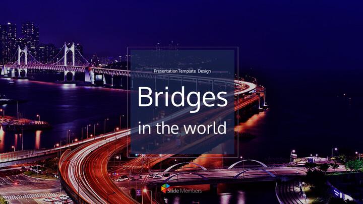 세계의 다리 구글슬라이드 테마 & 템플릿_01