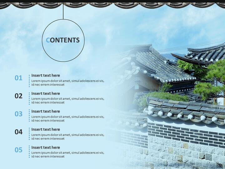 한국 기와집 - 무료 Google 슬라이드 템플릿_02