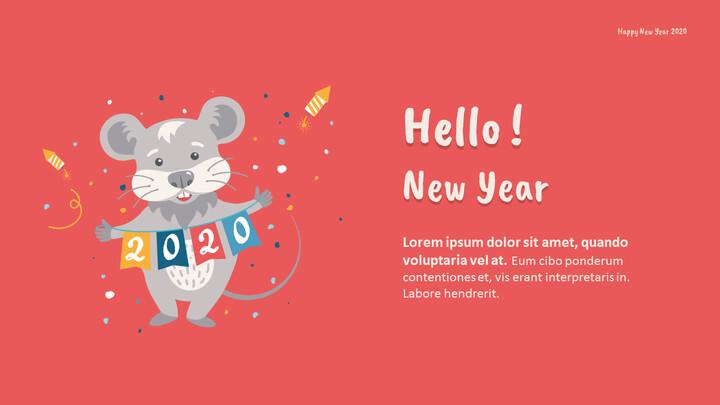 2020 해피뉴이어 (신년,새해) 모던한 PPT 템플릿_02
