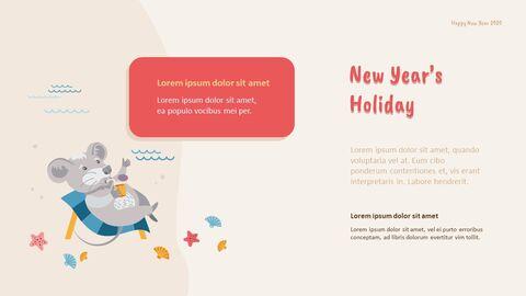 2020 해피뉴이어 (신년,새해) 모던한 PPT 템플릿_11