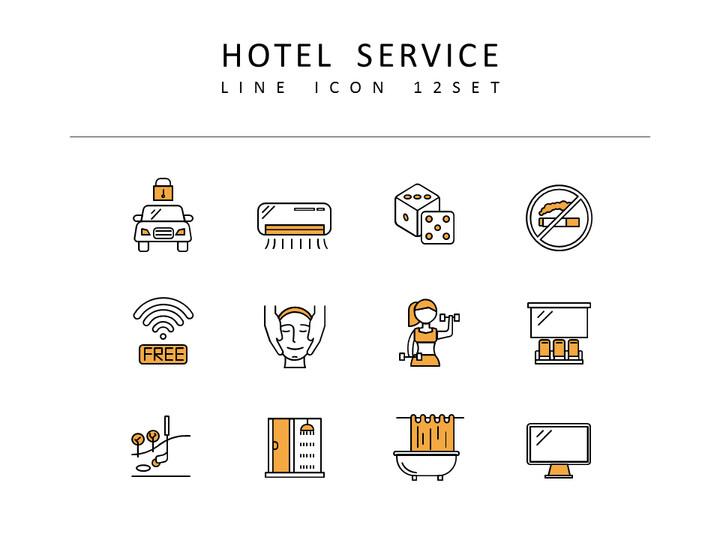 호텔 서비스 디자이너를 위한 아이콘 리소스_02