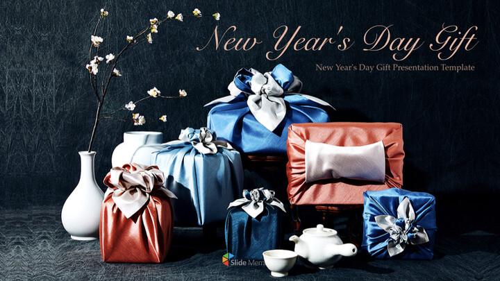 Korea New Year\'s Day Gift Microsoft Keynote_01