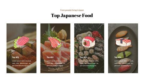 일본 요리 파워포인트 프레젠테이션_04
