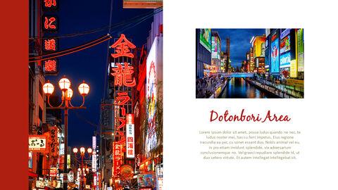 일본에 대하여 비즈니스 PPT_12