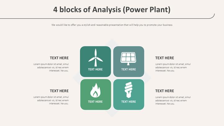 4 블록의 분석 다이어그램 (발전소)_01