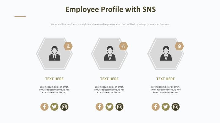 SNS를 통한 직원 프로필 다이어그램_01