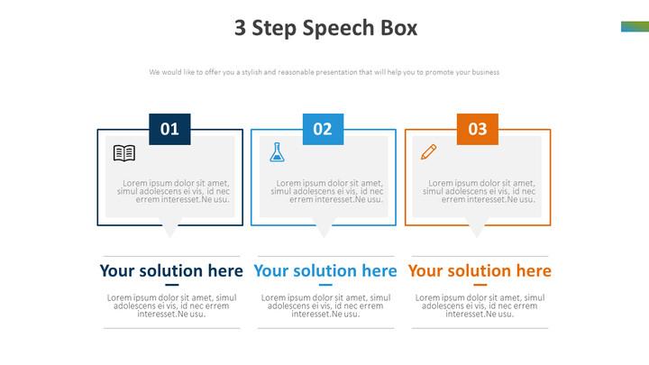 3 단계 스피치 박스 다이어그램_02