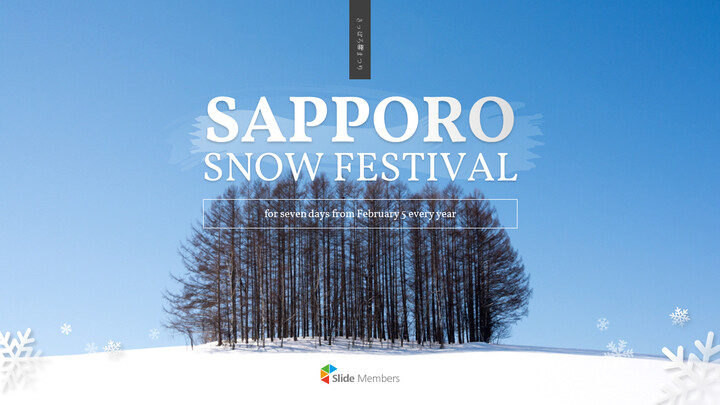 Sapporo Snow Festival Theme Presentation Templates_01