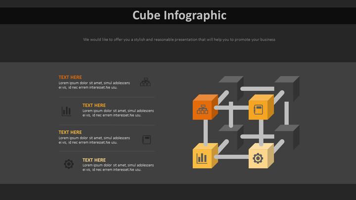큐브 인포 그래픽 다이어그램_01