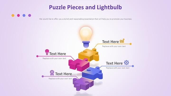 퍼즐 조각과 전구 다이어그램_01