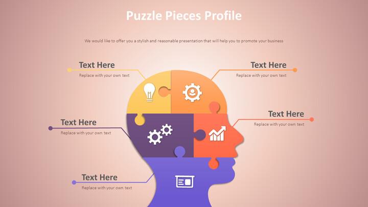 퍼즐 조각 프로필 다이어그램_02