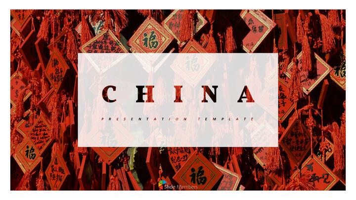 중국 심플한 템플릿 디자인_01