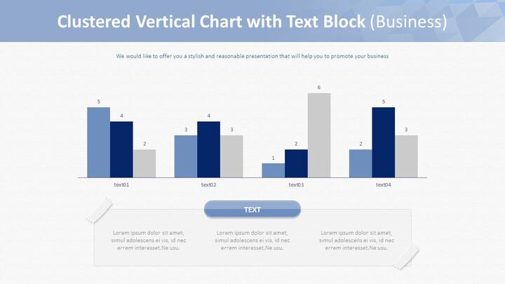 텍스트 블록이있는 클러스터 된 세로 형 차트 (비즈니스)_01