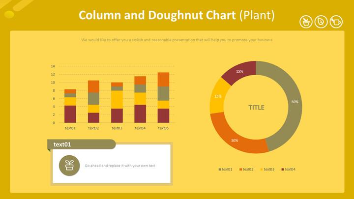 열 및 도넛 형 차트 (식물)_02