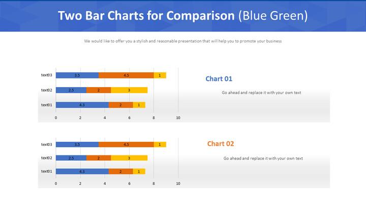 비교를위한 두 개의 막대 차트 (파란색)_01