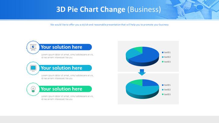 3D 파이 차트 변경 (비즈니스)_01