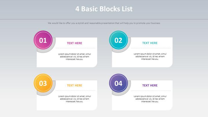 4 기본 블록 목록 다이어그램_01
