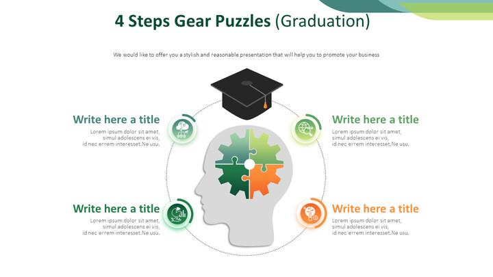4 단계 기어 퍼즐 다이어그램 (졸업)_01