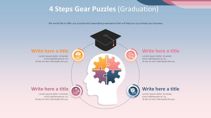 4 단계 기어 퍼즐 다이어그램 (졸업)_02