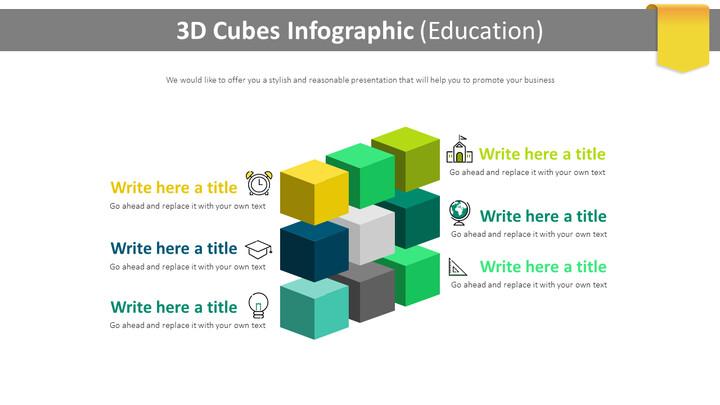 3D 큐브 Infographic 다이어그램 (교육)_01