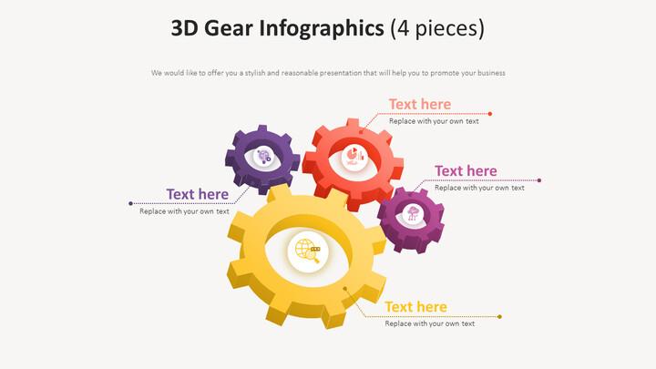 3D 기어 인포 그래픽 다이어그램 (4 개)_01