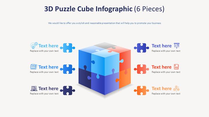 3D 퍼즐 큐브 인포 그래픽 다이어그램 (6 개)_01