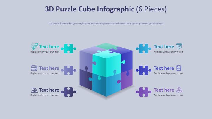 3D 퍼즐 큐브 인포 그래픽 다이어그램 (6 개)_02