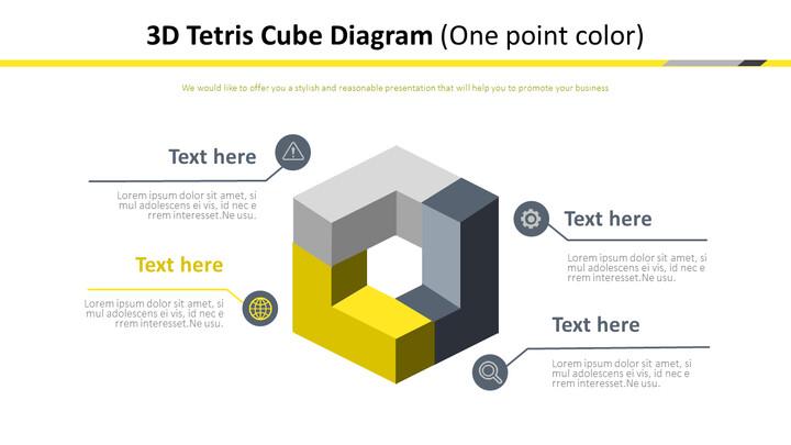 3D 테트리스 큐브 다이어그램 (원 포인트 컬러)_01