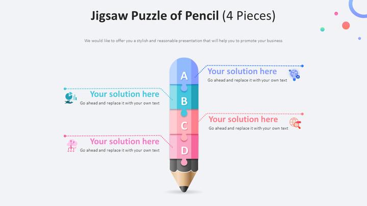 조각 <span class=\'highlight\'>그림</span> 맞추기 퍼즐 다이어그램 (4 조각)_01