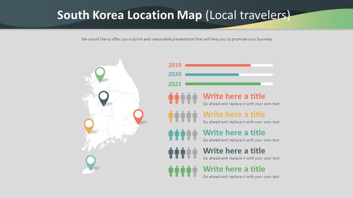 South Korea Location Map Diagram (Local travelers)_02