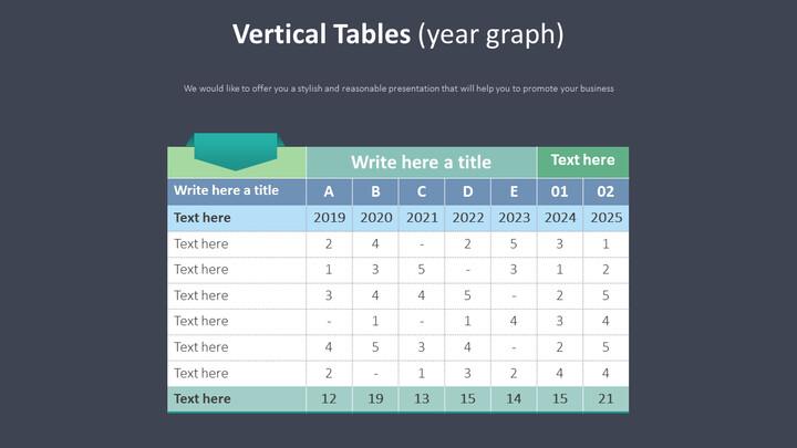 테이블 목록 다이어그램 (연간 계획)_02