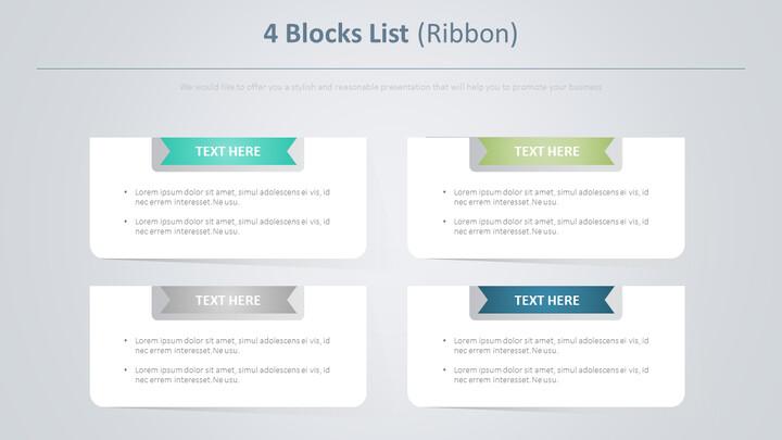 4 블록 목록 다이어그램 (리본)_01
