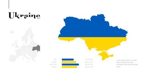 유럽 지도 프레젠테이션_33