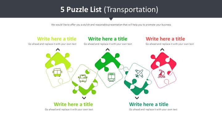 5 퍼즐 목록 다이어그램 (교통)_01