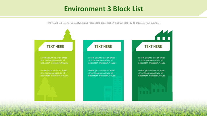 환경 3블록 목록 다이어그램_01