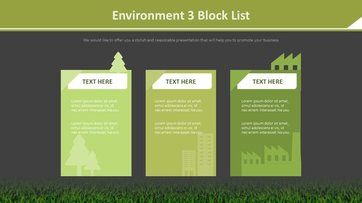 환경 3블록 목록 다이어그램_02
