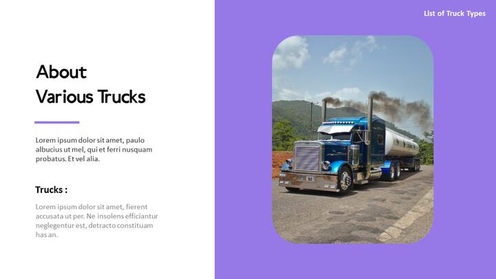 트럭 피피티 디자인_02