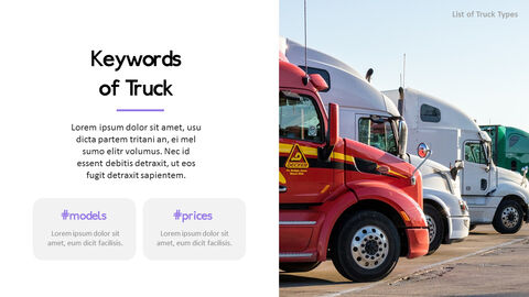 List of Trucks PPT Backgrounds_04