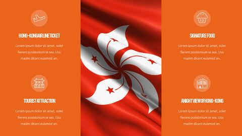 홍콩 베스트 비즈니스 파워포인트 템플릿_10