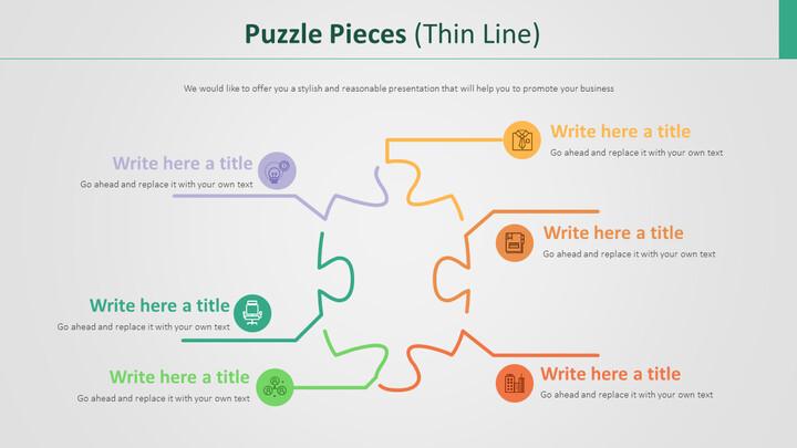 퍼즐 조각 다이어그램 (가는 선)_02