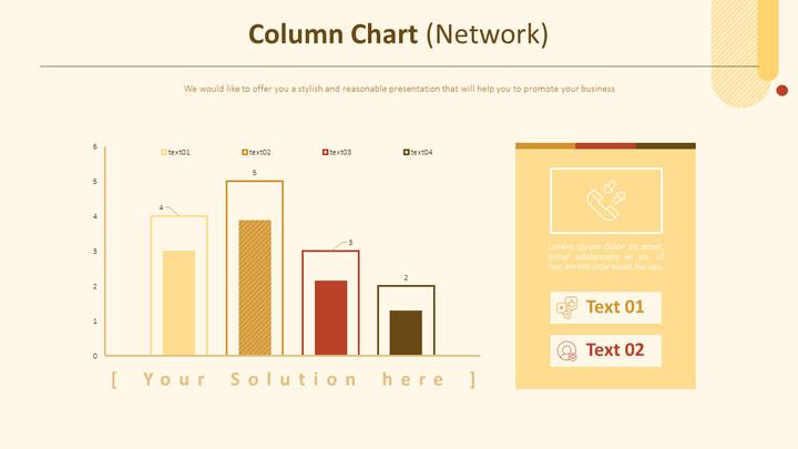 Column Chart (Network)_01