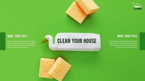 집 청소 심플한 템플릿_27