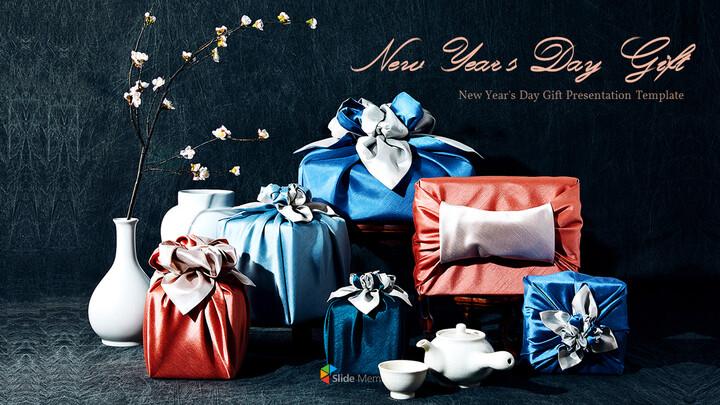 한국의 설날 선물 파워포인트 디자인 아이디어_01