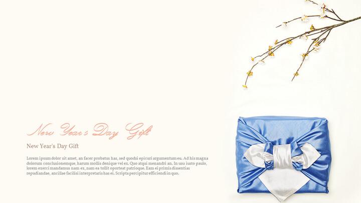 한국의 설날 선물 파워포인트 디자인 아이디어_02