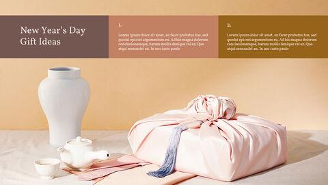 한국의 설날 선물 파워포인트 디자인 아이디어_05