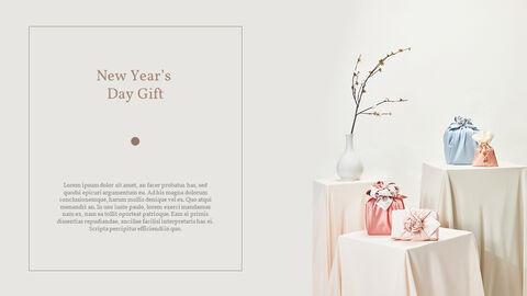 한국의 설날 선물 파워포인트 디자인 아이디어_09