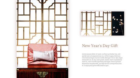 한국의 설날 선물 파워포인트 디자인 아이디어_12