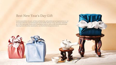 한국의 설날 선물 파워포인트 디자인 아이디어_14