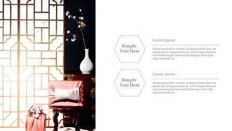 한국의 설날 선물 파워포인트 디자인 아이디어_16