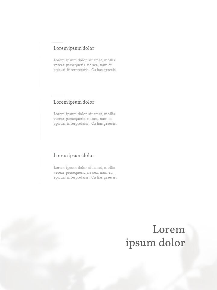 화장품 브랜드 컨셉 세로형 디자인 파워포인트 프레젠테이션 슬라이드_02